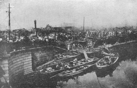 日本橋魚河壊滅2