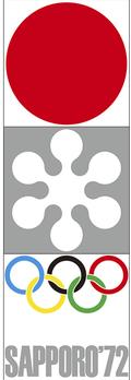札幌オリンピックマーク