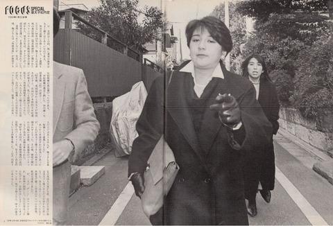 小和田雅子恫喝騒動