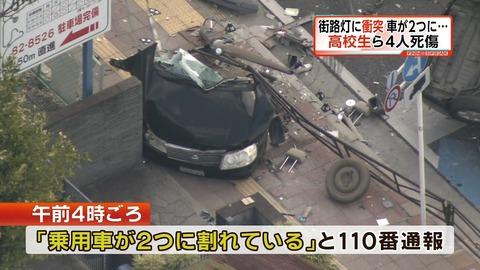 茅ヶ崎事故2