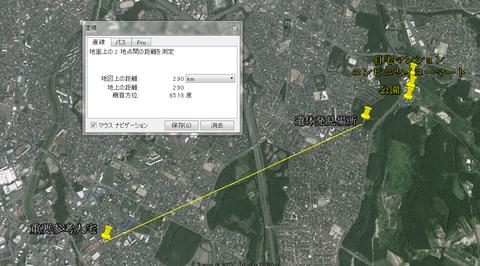札幌重要参考人MAP