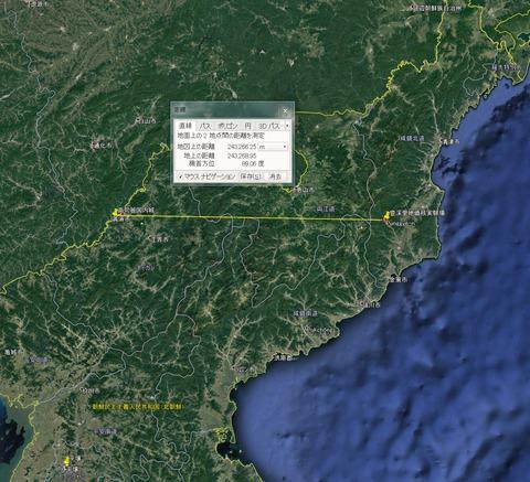 20170903北朝鮮核実験