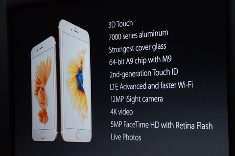 アップルイベント12