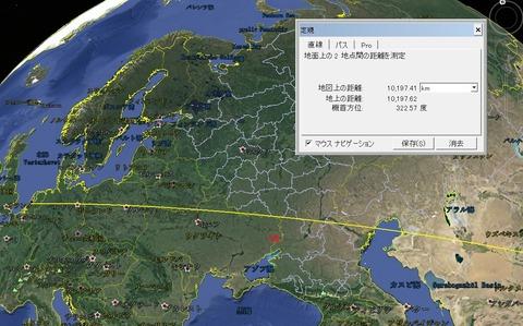 マレーシア航空機撃墜マップ