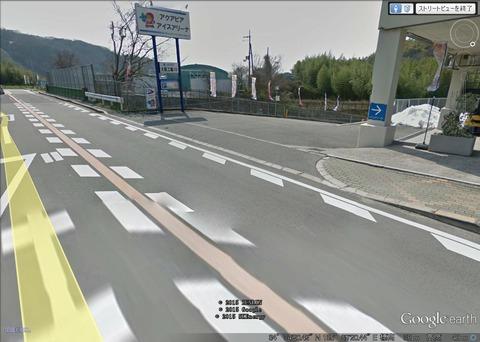 青谷遺棄現場4