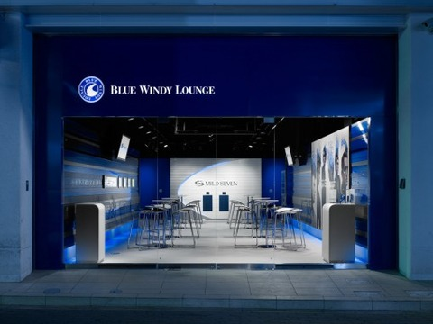 blue windy lounge sibuya