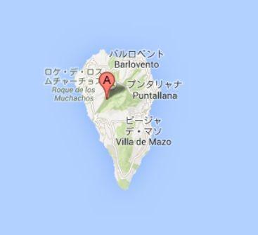 ラ・パルマ島