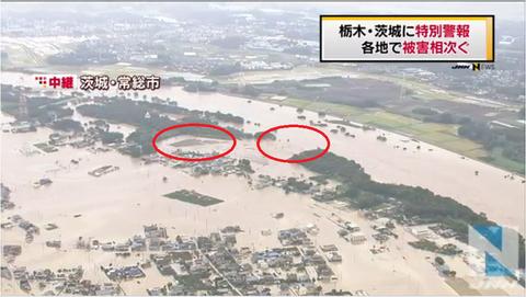 常総市氾濫箇所2
