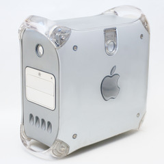 Power Mac G4 Mirrored Drive Doors