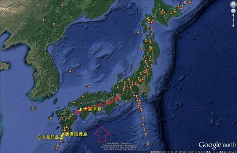日本列島火山帯1