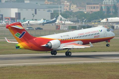 中国ARJ-21