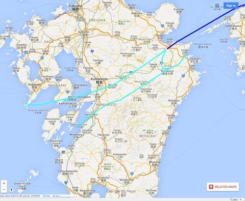中央構造線九州熊本
