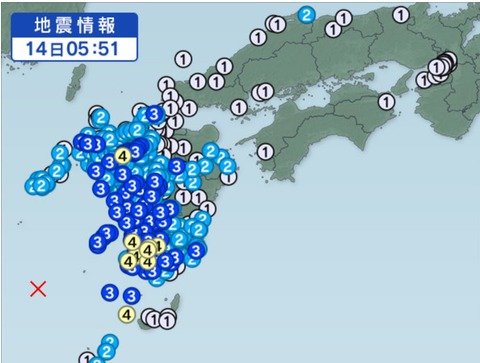 地震201511140551
