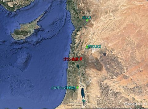 中東マップ2