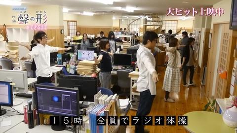 京都アニメーションスタジオ1