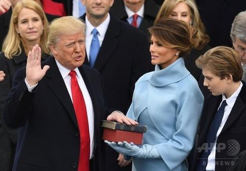 トランプ大統領宣誓式2