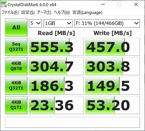 202011110torampDELL7810 7810 500GB SSD6.0版