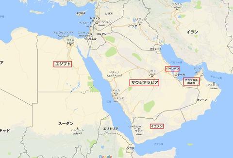 カタール国交断絶201706