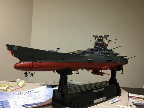 宇宙戦艦ヤマト16
