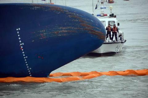 セオル号船首衝突痕