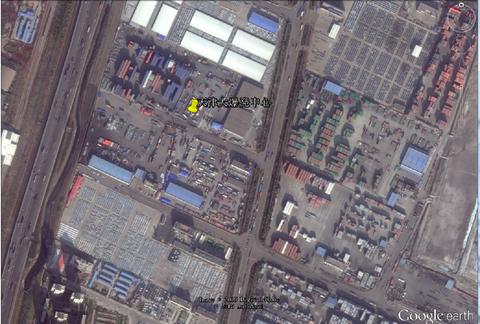 天津爆発中心