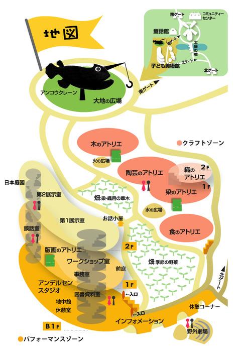 ふなばしアンデルセン公園map_B
