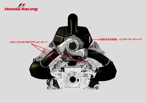 マクラーレン・ホンダエンジン4