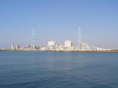 苫東厚真発電所