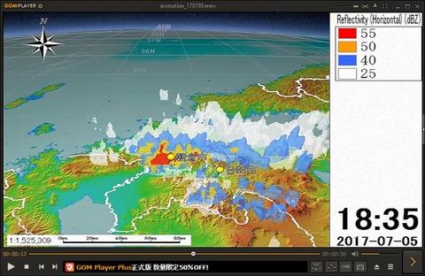 福岡豪雨18時35分
