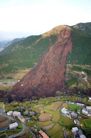 熊本大地震阿蘇大橋