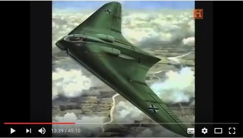 UFOドイツフォルテん229戦闘機