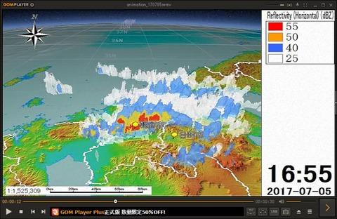 福岡豪雨16時55分