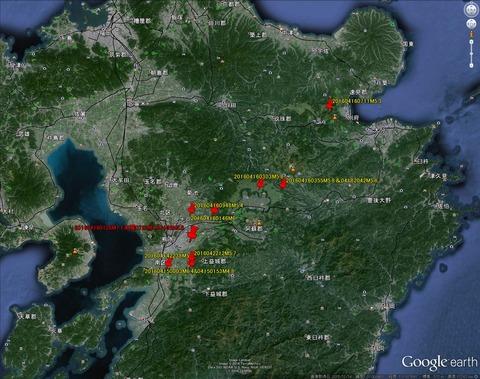 九州中部地震20160418