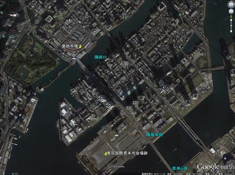 東京築地市場2