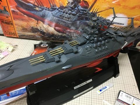 宇宙戦艦ヤマト14