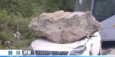 九賽溝地震2