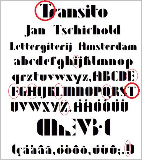 ヤン・チヒョルト展ロゴ3