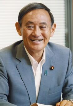 総理 年齢 菅
