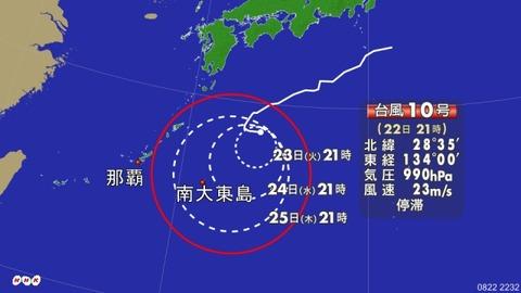 台風10号3