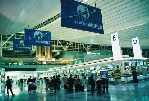 空港オリジナル
