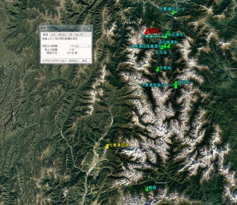 九寨溝地震MAP3
