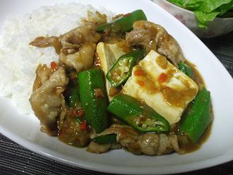 豆腐と豚肉のオクラカレー