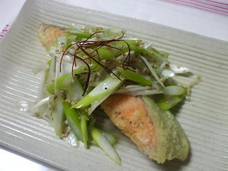 鮭のネギ塩焼き