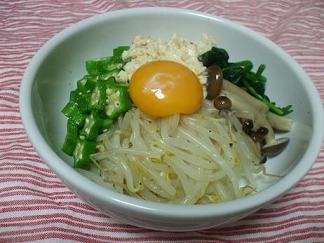 豆腐ビビンバ