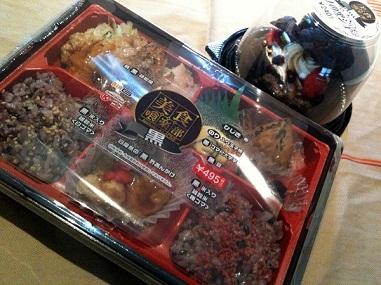 美食喰楽部弁当とオトナの黒シューを購入しました