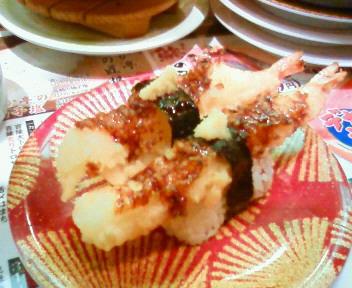 エビ天寿司