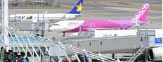 スカイマーク騒動−機内のサービス案内書を改訂