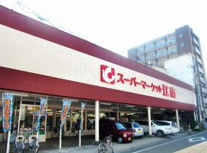 2013-07スーパー江南