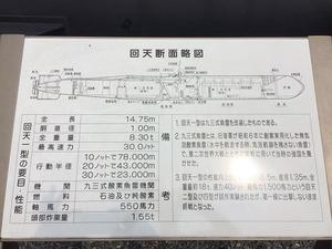 大津島-14