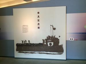 大津島-11
